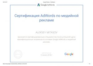 Google Partners KMC- Certification-2018